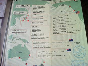 メニュー産地地図.jpg