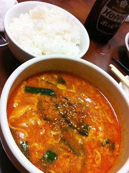 ユッケジャンスープ&ご飯(大.jpg
